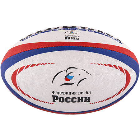 Gilbert Rugby Replica Russia Size 5 Panel 1