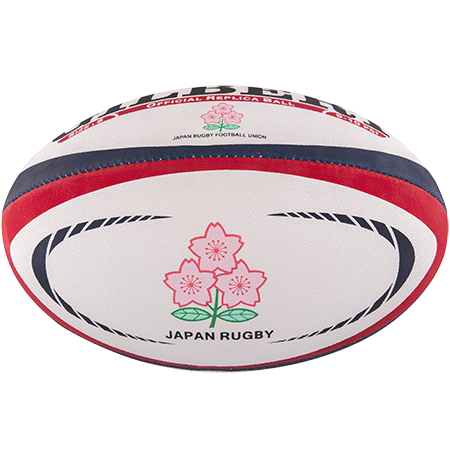 Gilbert Rugby Replica Japan Size 5 Panel 1