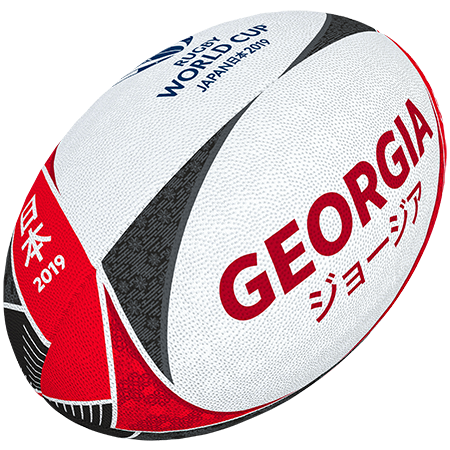 Gilbert Rugby Rwc 2019 Supporter Georgia Size 5