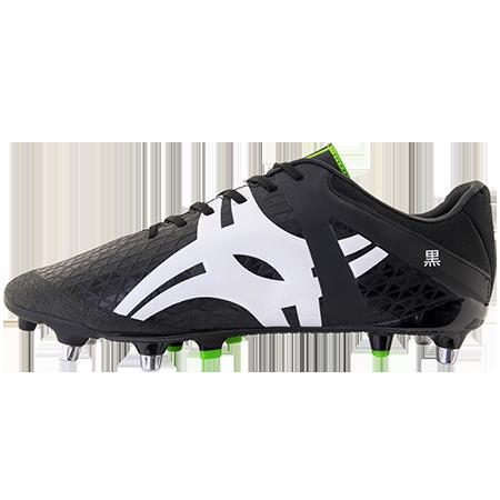 Gilbert Rugby Boots Kuro Pro L1 6 Stud Black, Instep